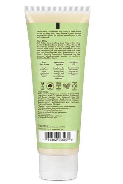 Crema de gel antiencrespamiento con karité virgen y cupuazú de Shea Moisture 249 ml 0